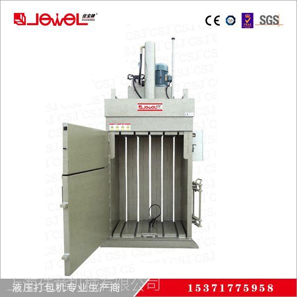 供应 废纸箱打包机 废料压缩打包机 JPA1070T30C