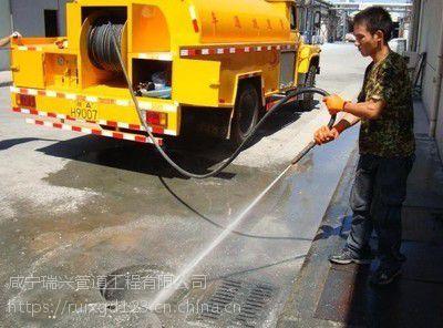 咸宁市疏通下水道高压车清洗维护保养市政工程管道疏通