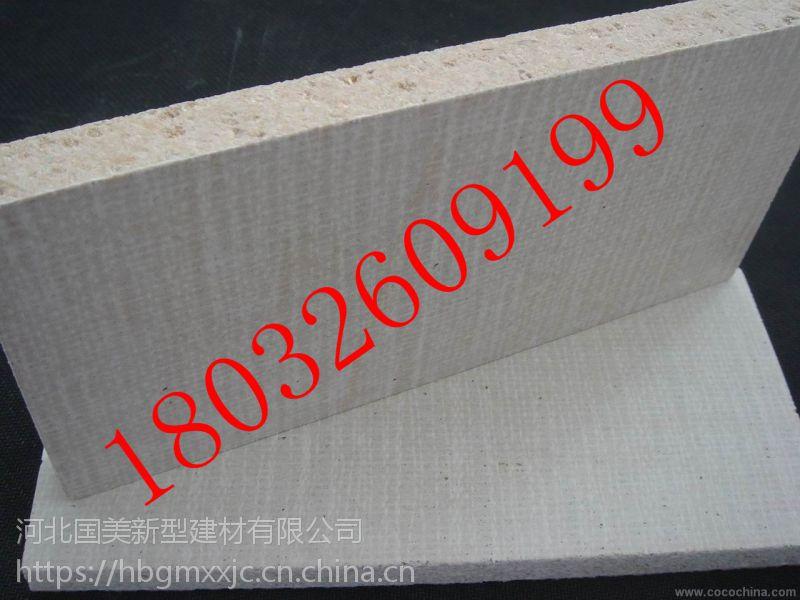 安康市优质硅酸铝针刺毯厂家批发 硅酸铝耐火纤维毡用途