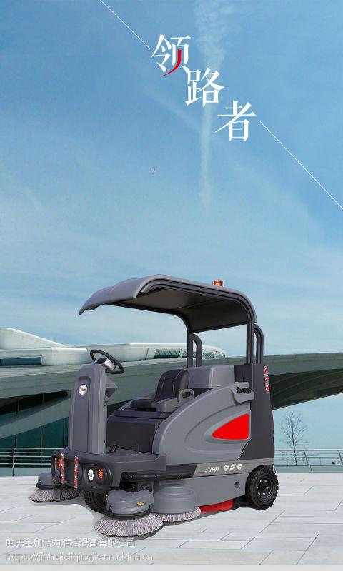 重庆扫地机S1900/车站领路者驾驶室扫地机/重庆高美