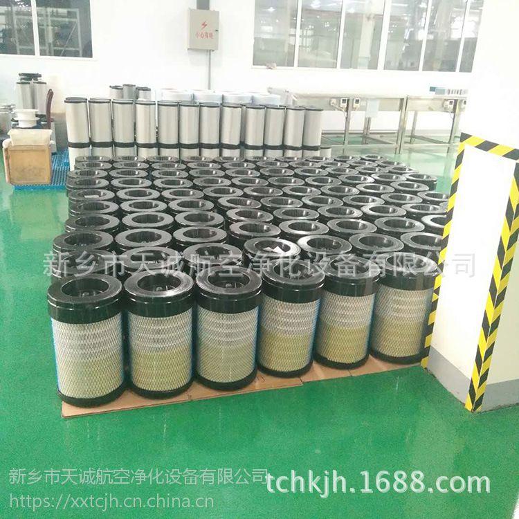 天诚供应CM760液压潜孔钻机集尘器收尘滤芯57714388