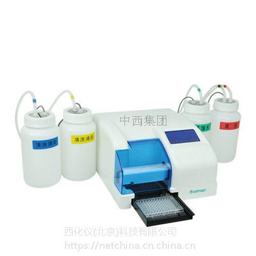 (中西)酶标洗板机(中西器材) 型号:M340622(YCM特价)
