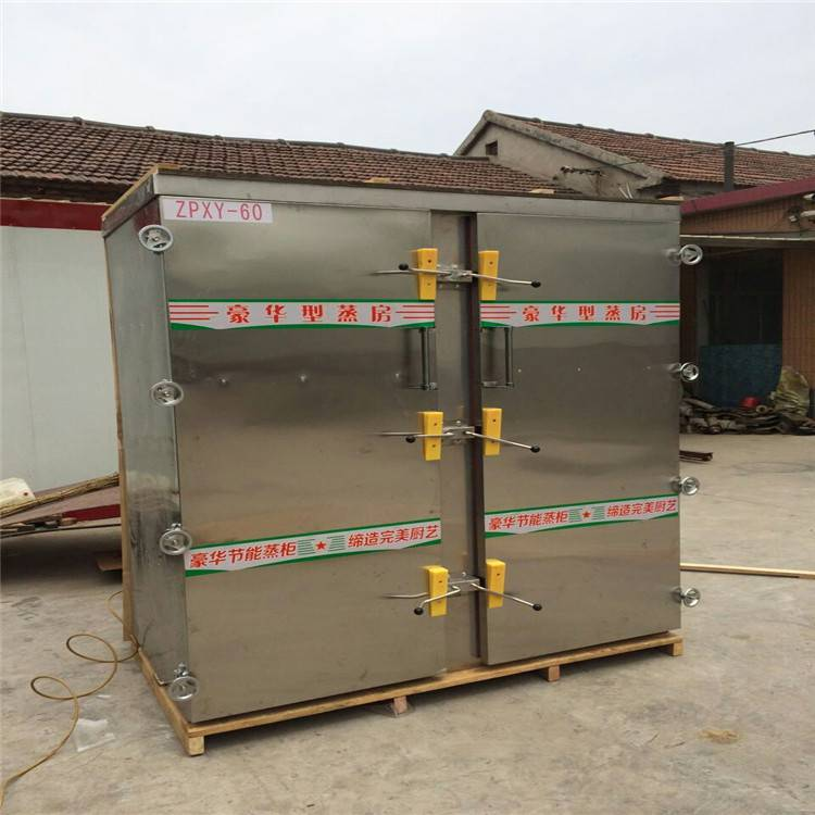 蒸箱 大型蒸馒头蒸车 配套的和面机 双桥机械