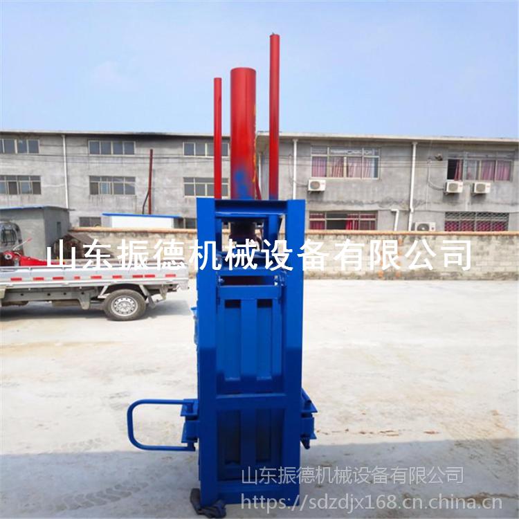 立式金属打包机 稻壳花生壳压缩机 振德牌 液压打包机 安全节能