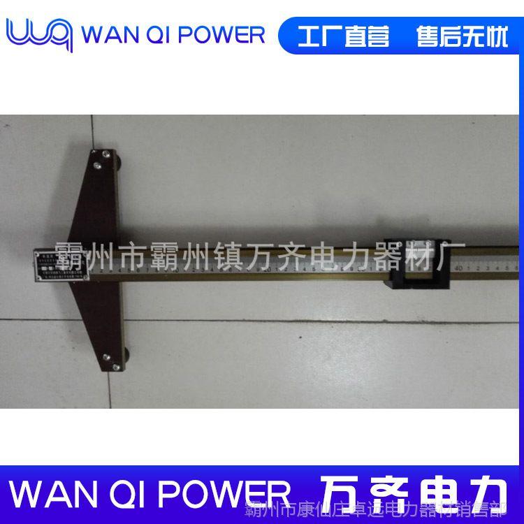钢轨支矩尺 支柱测量尺 万能轨距尺 铁路支矩尺