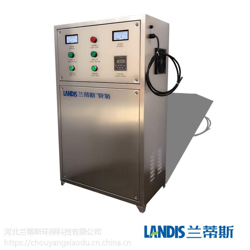 金华饮用水箱自洁消毒器