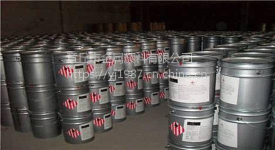 山东银箭提供高性价比铝银浆
