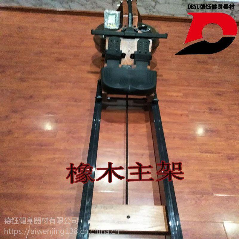 上海DEYU水阻划船机纯橡木主架划船机2017年经典款划船机WJ 中国供应商