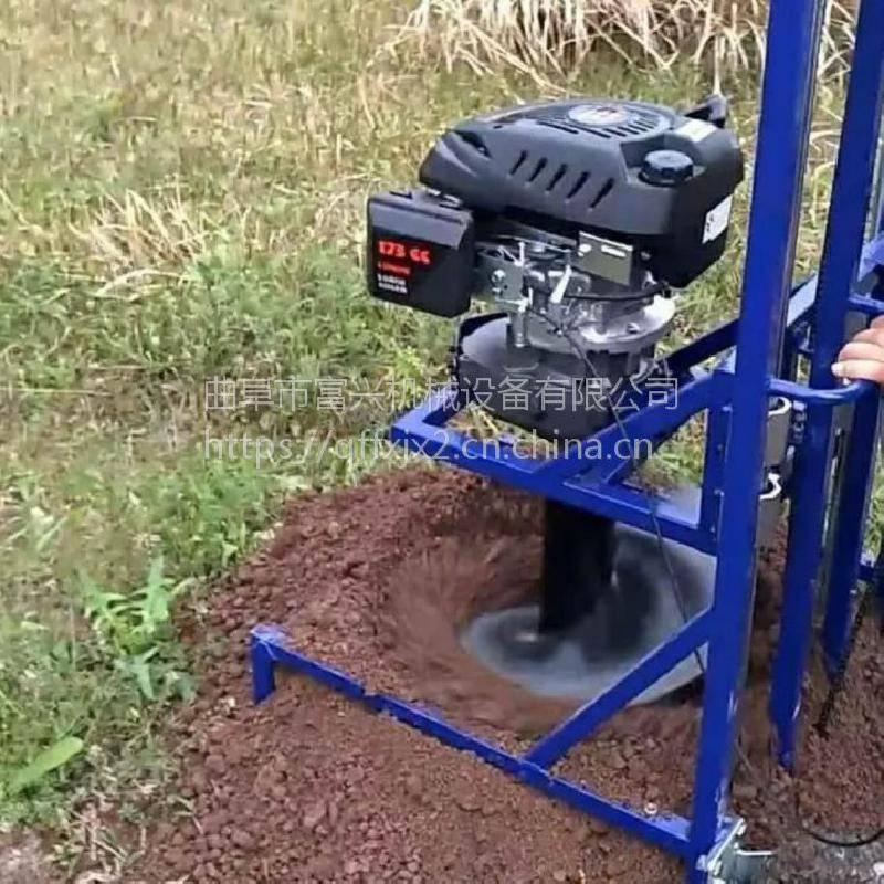 沙土种树机价格 硬土地打孔机 富兴定做车载式植树挖坑机