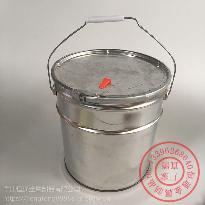 昌都树脂铁桶25L抱箍桶铁桶价格恒通
