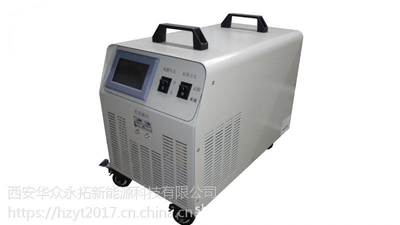 充电机大功率充电机|西安华众永拓