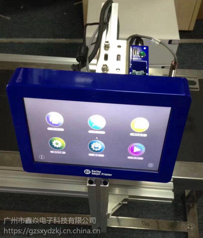 惠普热发泡喷码机,喷可变条码二维码,支持多喷头多颜色合成喷印