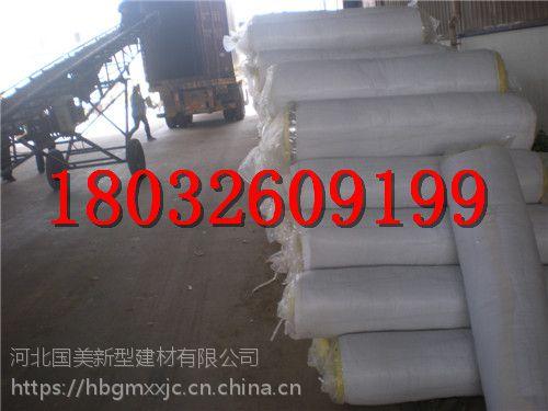 天门市A级保温玻璃棉板每立方价格 高温玻璃棉使用温度