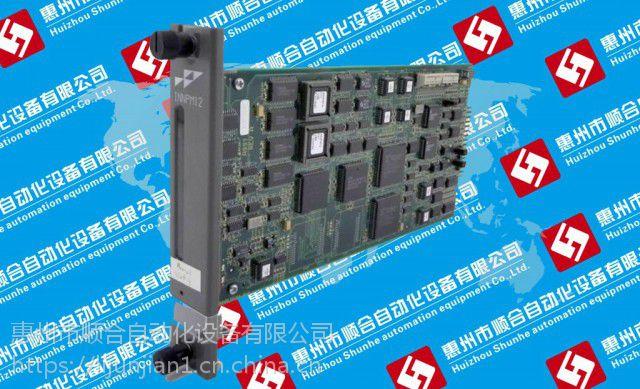 DSPB112 57340001-K/2 DSPB120 57340001-T