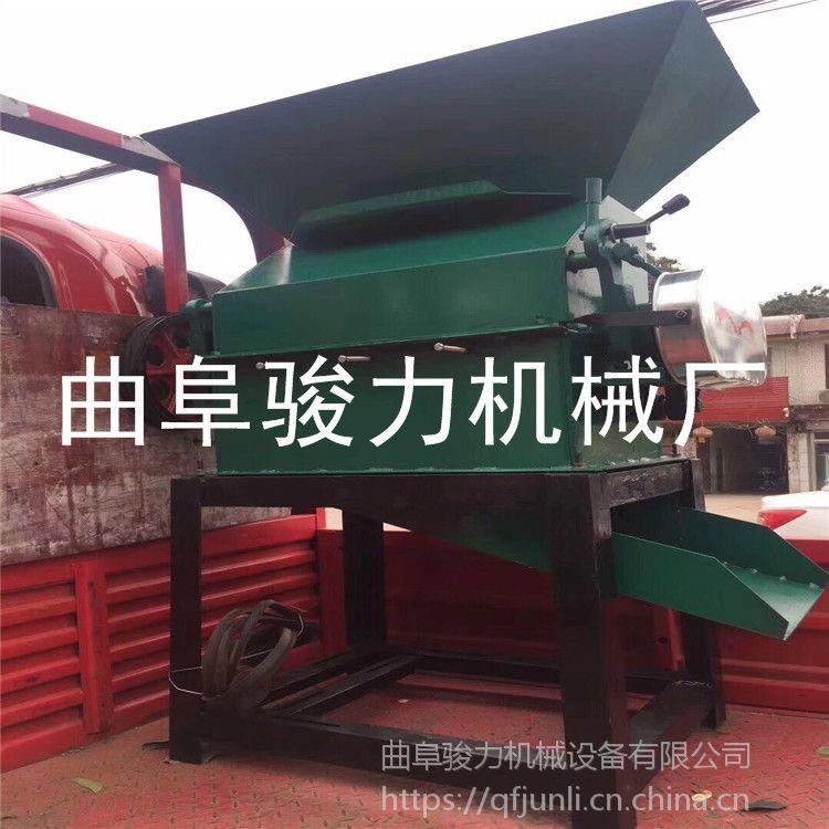 专业生产 大型商用大型花生米破碎机 粗粮五谷扎胚机 零售轧碎机 骏力