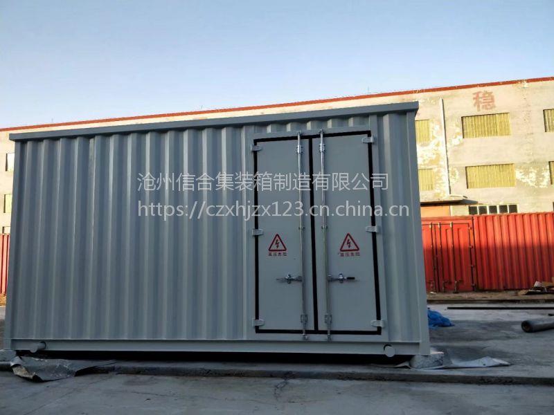 预制舱 电气柜预制舱 变电站预制舱厂家