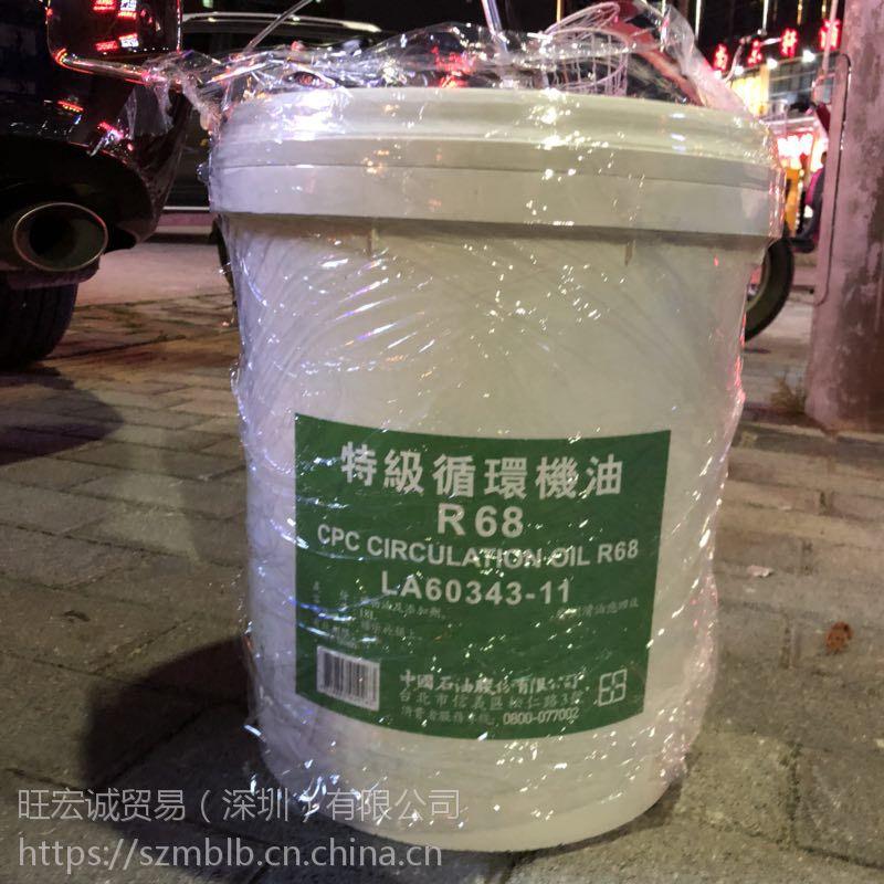 台湾原装国光牌46AW抗磨液压油18L报价200L包邮