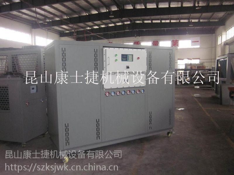 【山东制冷机组】山东制冷机组价格,山东反应釜用制冷机组