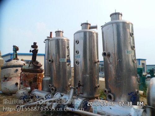 二手蒸发器转让二手单效蒸发器二手三效蒸发器二手浓缩蒸发器