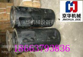 济南京华专业制作半滚筒质量可靠