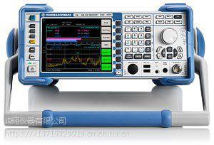 德国技术-罗德与施瓦茨ESR3-ESR3EMI接收机【技术指导】求购ESR3