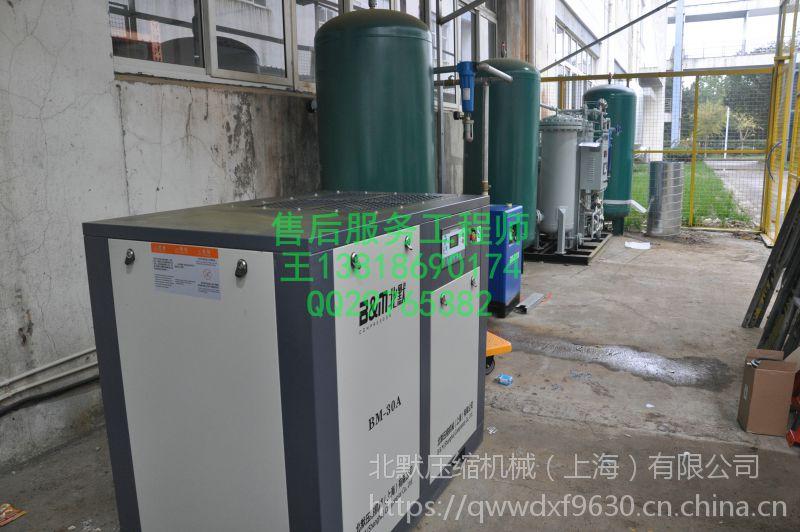 亚马逊北默变频喷油式空压机 螺杆泵北默品牌BM-20.0A的作用