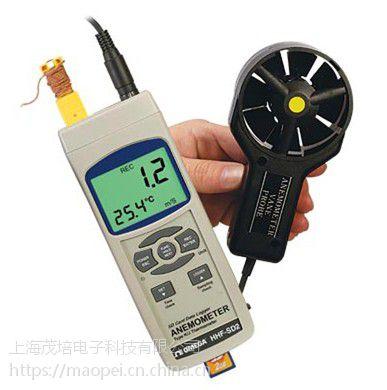 HHF-SD2 带SD卡的数据记录叶片式风速计 Omega欧米茄正品