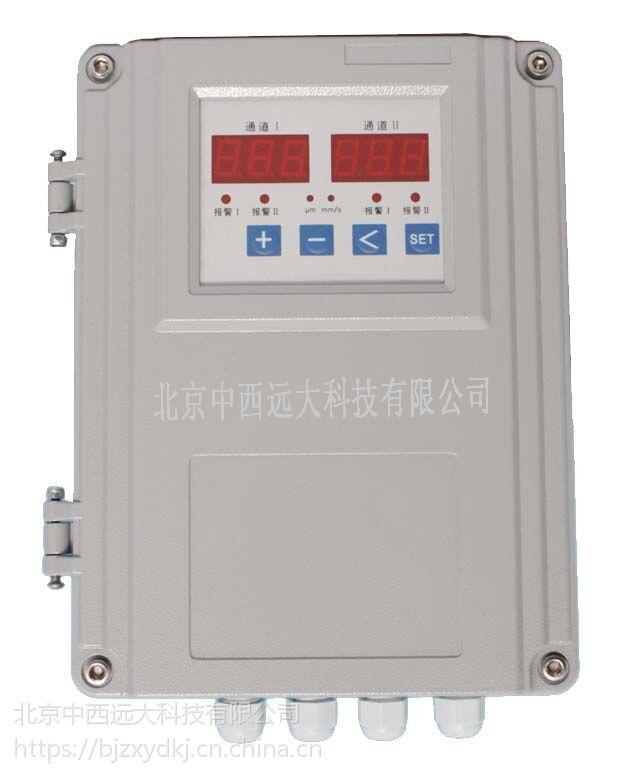 中西(LQS)双通道振动监视仪 含传感器 型号:ZN07-WSJ-B2库号:M344537