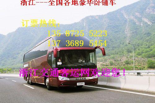 http://himg.china.cn/0/4_638_236910_500_332.jpg
