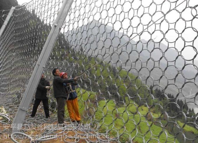 土体防护 稳固岩石 防止落石 防止山坡坠石 危岩落石防护 护坡网