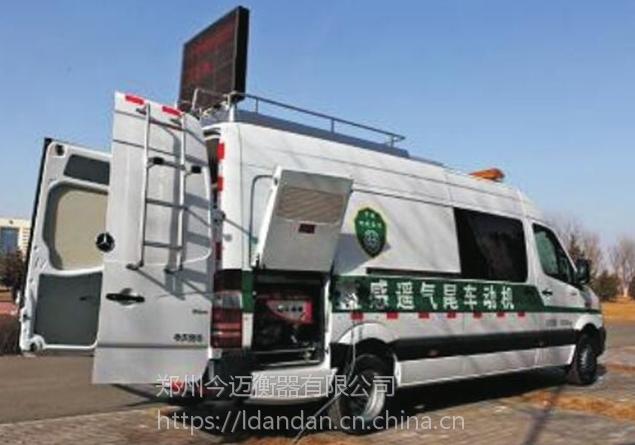 今迈移动式尾气遥感监测系统价格 机动车排污监控能力检测