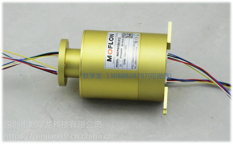 滑环 电滑环6,12,24,48路过孔滑环 法兰安装旋转接头 集电环厂家