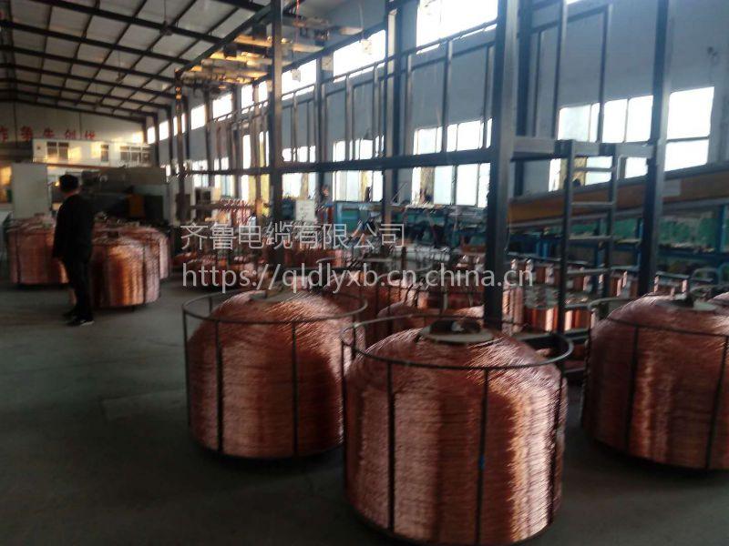供应齐鲁牌铜芯聚乙烯绝缘聚乙烯护套光缆接入YJVRP-D级 1*16