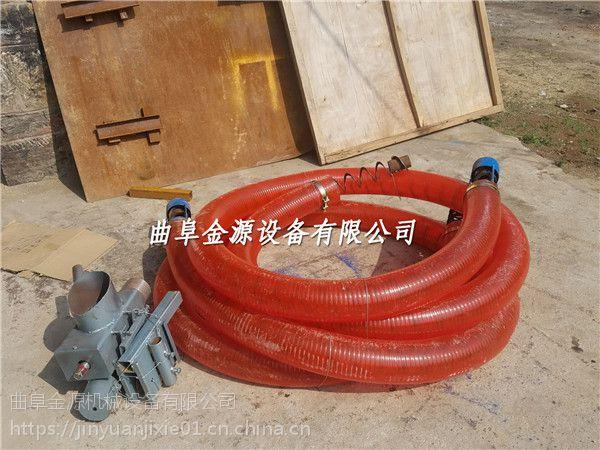 加厚牛筋管吸粮机 两相电动力螺旋吸粮机