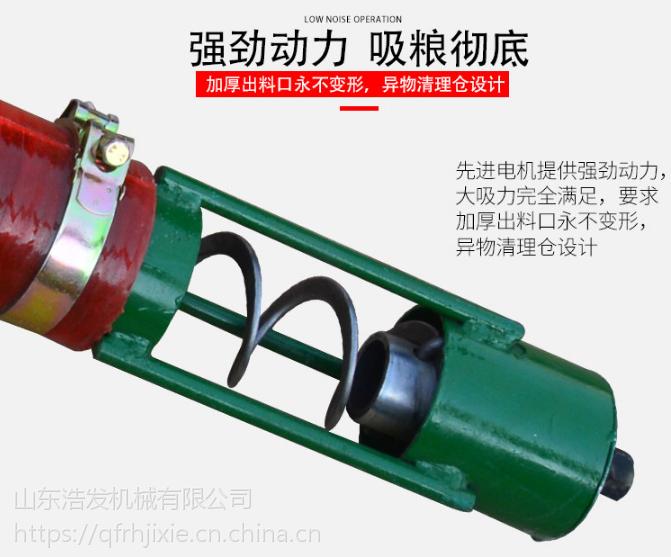 随车抽粮泵参数 6米软管式吸粮机浩发