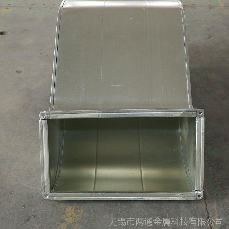 镀锌板S弯 白铁皮共板法兰风管 镀锌板排风风管S弯 排油烟空调风