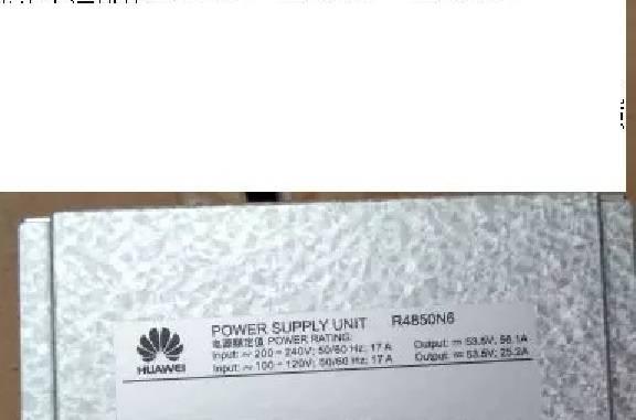 R4850G6华为通信电源模块
