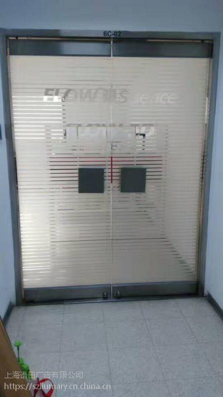办公室玻璃门贴膜 保护膜