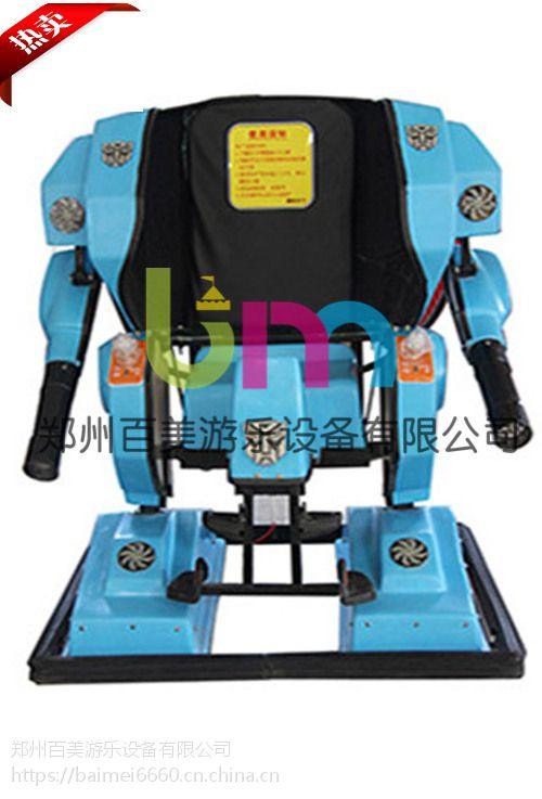儿童电动行走机器人,战火金刚侠机器人车间实拍视频价格超实惠!