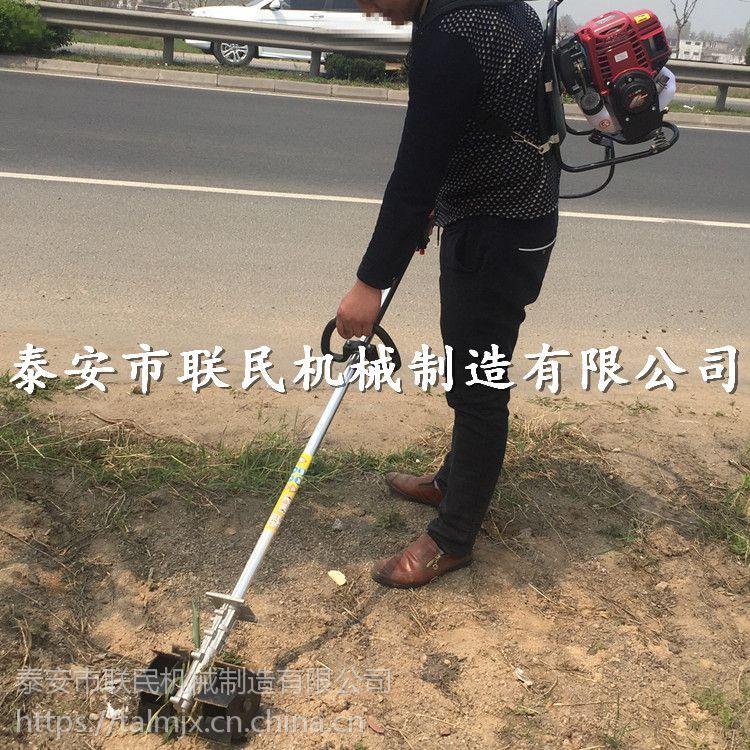 葡萄园松土锄地机 汽油碎土除草机 小型松土旋耕机