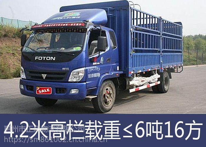 海南海口往返广州/佛山/深圳/东莞的回头货车