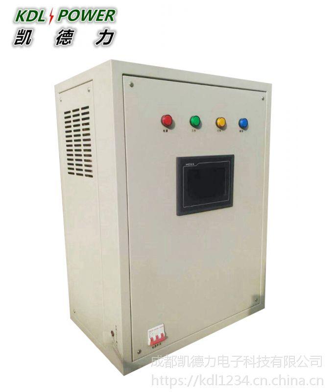 重庆120V200A高频电絮凝电源价格 成都军工级水处理电源厂家-凯德力KSP120200