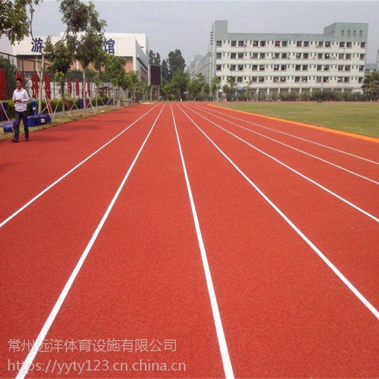 供应公园健身步道混合型塑胶跑道材料厂家施工弹性环保耐磨材料