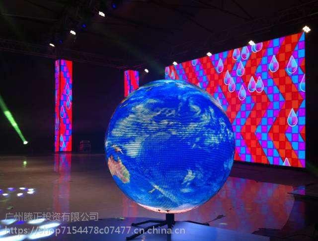 厂家定制LED球形全彩显示屏 异形电子显示屏 室内球形led广告屏