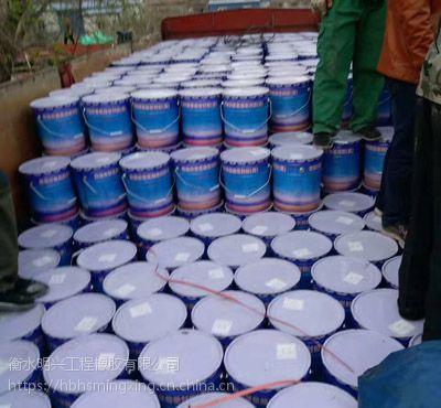 双脂聚硫密封胶(膏)厂家