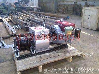 3吨 柴油 绞磨机 皮带传动 卷扬机重量