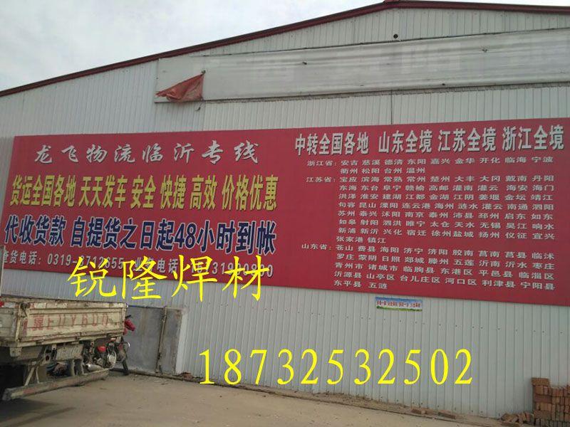 http://himg.china.cn/0/4_639_234706_800_600.jpg