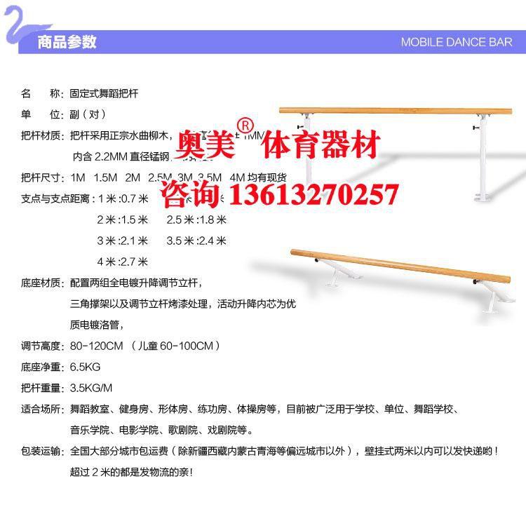 http://himg.china.cn/0/4_639_235452_750_723.jpg