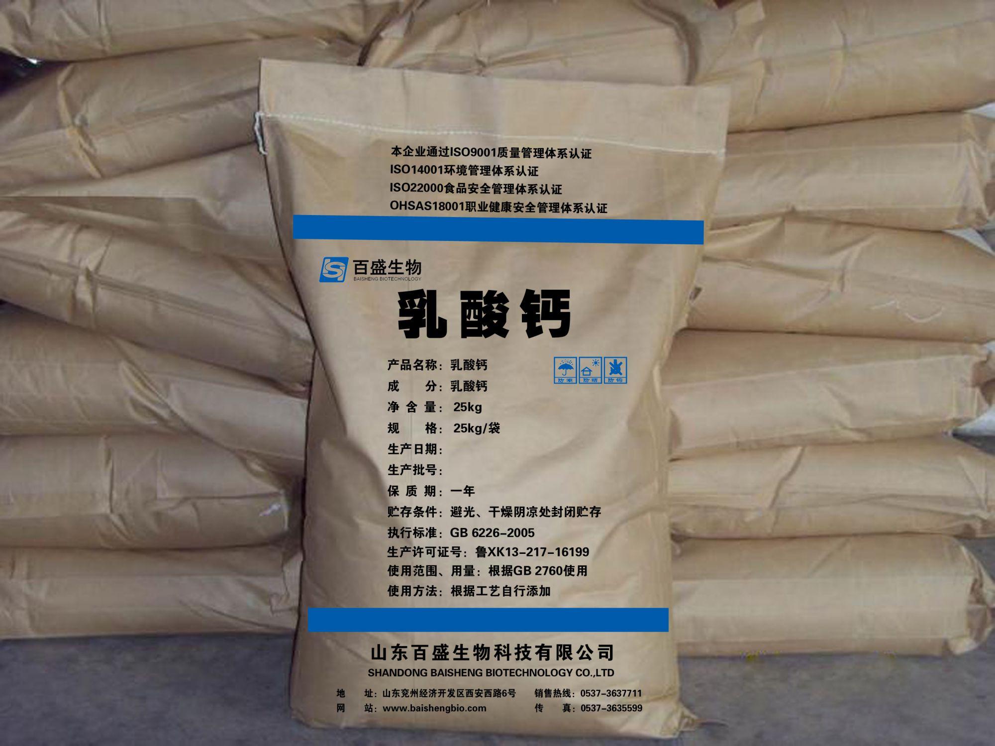 济南鑫龙海工贸有限公司