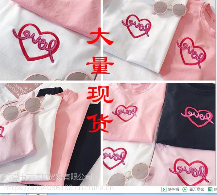 中国的服装批发市场东莞虎门便宜夏季便宜服装女装短袖T恤批发3元起